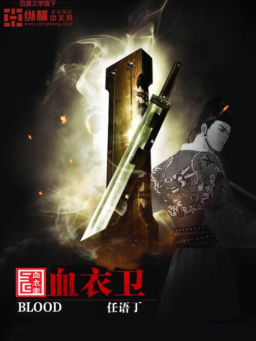 我有无数神剑