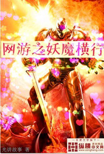 女神的极品兵王