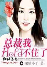 我的傲娇未婚妻徐梦石峰